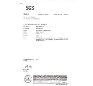 SGS认证-银色扎丝