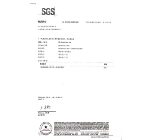 SGS认证-标签扎带