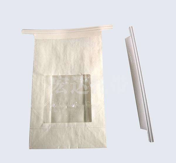 北京纸质封口条