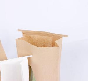 纸袋封口条